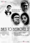 Back to Beethoven II - Classical Eminence Poster