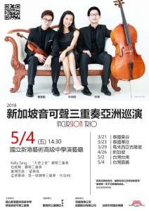 Chiayi Poster Design