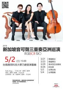 Tainan Poster Design